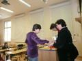 Konverzační soutěž v německém jazyce - školní kolo